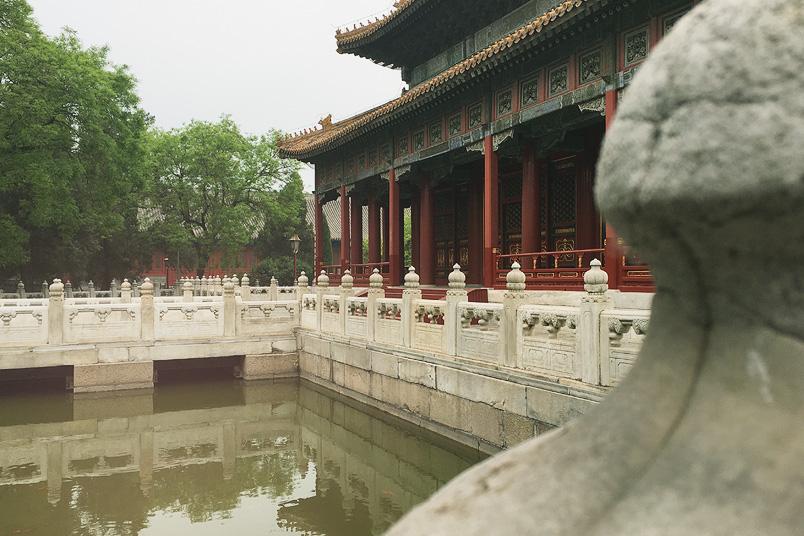 Vom Vermissen - Zentreasures Blogpost. Beijing, China